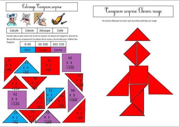 267 best images about multiplication on pinterest - Reviser les tables de multiplications ...