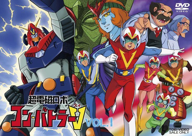 Amazon | 超電磁ロボ コン・バトラーV VOL.1 [DVD] -アニメ