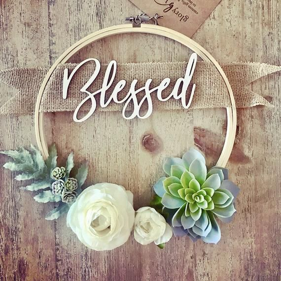 10in Gather Wreath Succulent Wreath Gather Blessed Family Name Custom Wreath Personalized Gift Hoop Wreath Farmhouse Decor Succulent Wreath Diy Wreath Wreaths