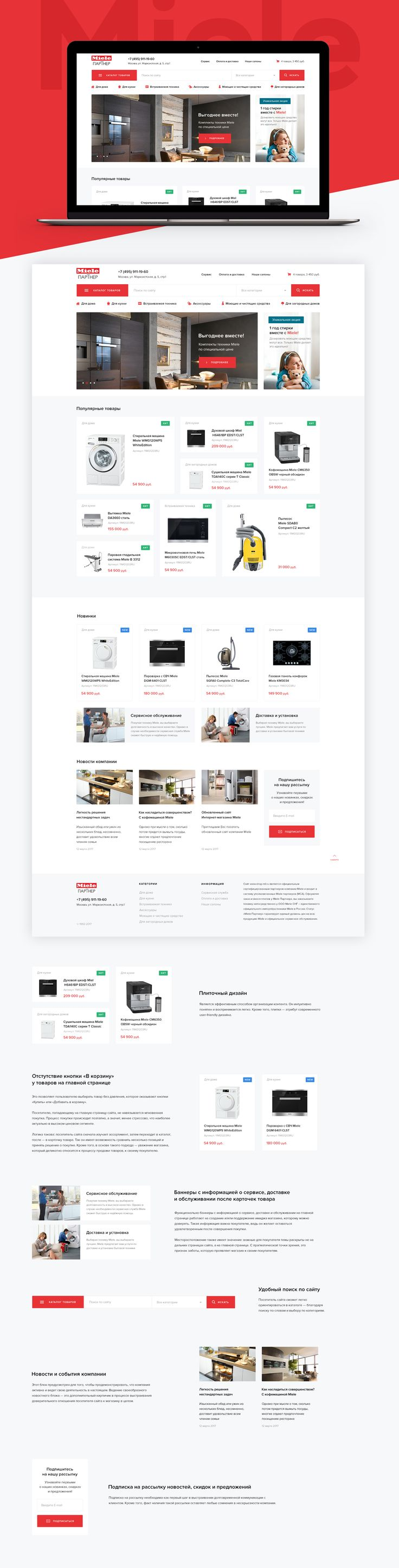 "Check out my @Behance project: ""Online store for Miele partner"" https://www.behance.net/gallery/51981245/Online-store-for-Miele-partner"