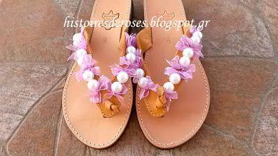 Histoires De Roses: Σανδάλια με άσπρες πέρλες και ροζ κορδέλα