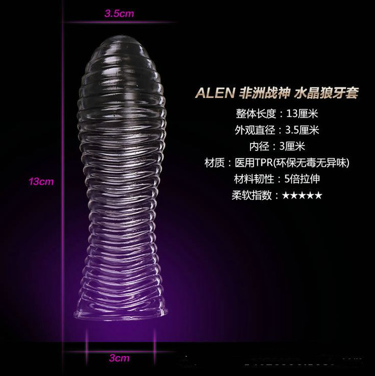 Penis extender lengan Reusable Kondom G spot Kondom Delay Ejakulasi Partikel g-point spiral Mainan Seks untuk pria Dewasa kehidupan seks
