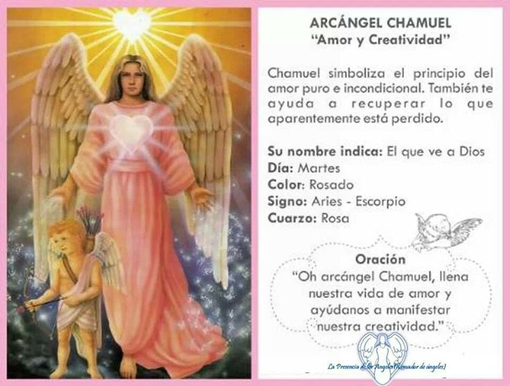 18 best images about arcángel chamuel on Pinterest | Http://www ...