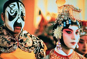 Philip French: Farewell My Concubine