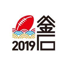2019年 ラグビーワールドカップ釜石誘致ロゴ