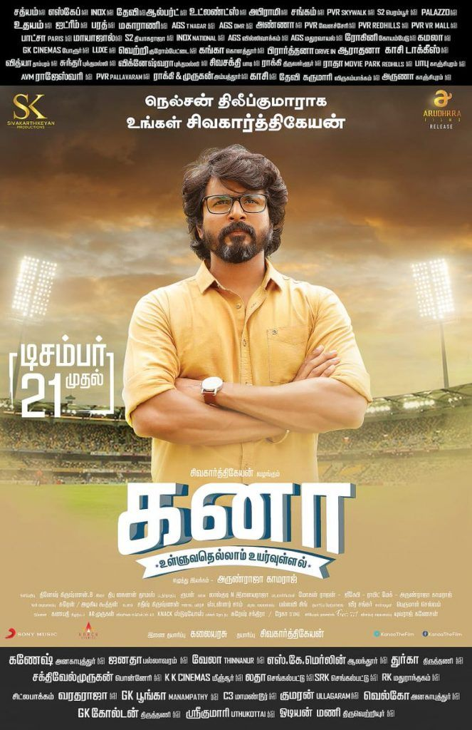Kanaa Movie Stills Pictures Posters Poster Pictures Movies