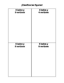 Two shape sorting mats in Spanish: shapes with 3, 4, 5, and 6 sides and vertices, shapes with straight lines or curves, and regular and irregular shapes. These would be great for math centers or to introduce a math lesson about shapes using pattern blocks or any other shape manipulatives (figuras, formas, lados, vertices, curvas, lineas derechas, clasificar).