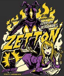 ゼットンTシャツ