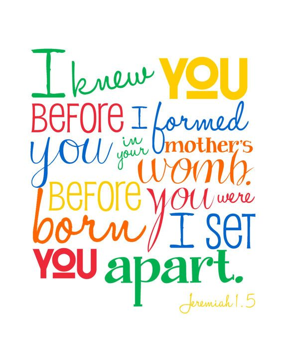 """I Knew You Before I Formed You - Jeremiah 1.5 - 11x14"""" print - Primary Colors - Bible Verse Wall Art"""