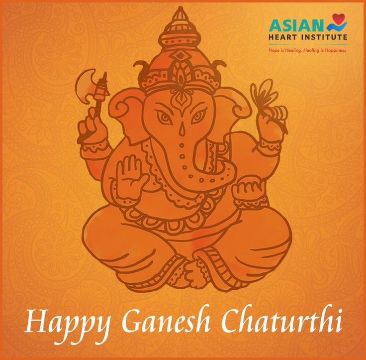Wishing everyone a very Happy #GaneshChaturthi! May Lord Ganesha bless you abundantly and protect you from all obstacles in life.