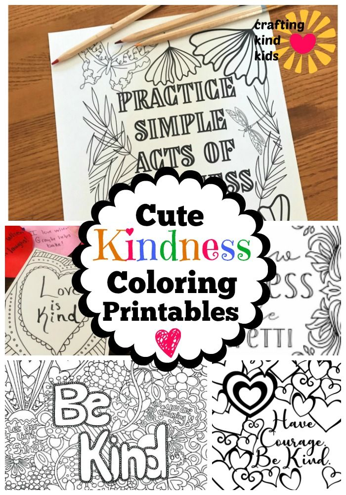 Free Kindness Coloring Printables Kids Adults Coloring Pages For Kids Coloring For Kids Kid Friendly Crafts