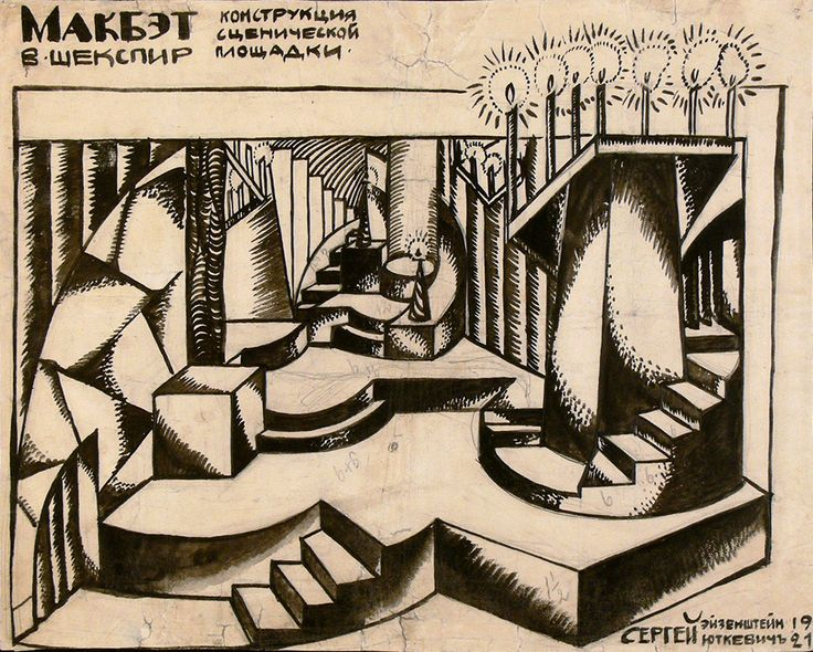 Sergei Eisenstein: Set design for Macbeth produced at the Central Educational Theatre, Moscow, 1921-22. Graphite pencil, watercolor on paper.  Bakhrushin State Central Theatre Museum, Moscow