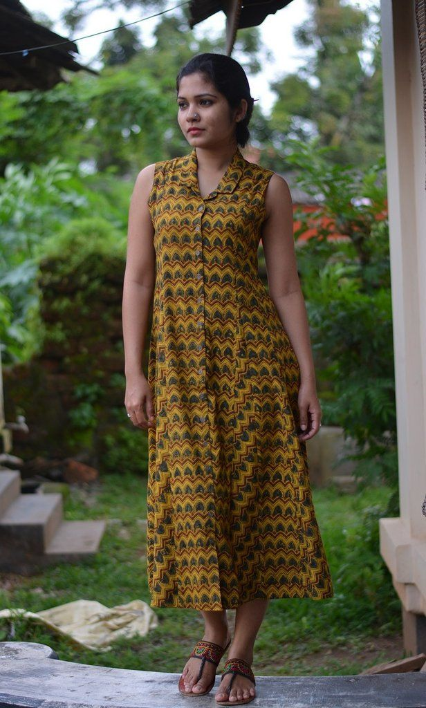 Gul Shirt Dress