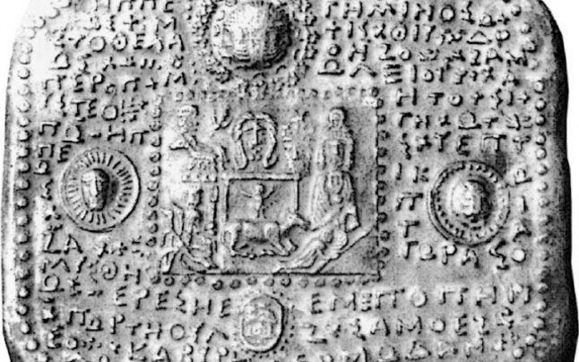 Marele secret din Bucegi: 300 de tabliţe ale dacilor, găsite de Carol I. Topite pentru bani, dosite în Tezaurul de la Moscova sau nedescifrate de nimeni? | adevarul.ro