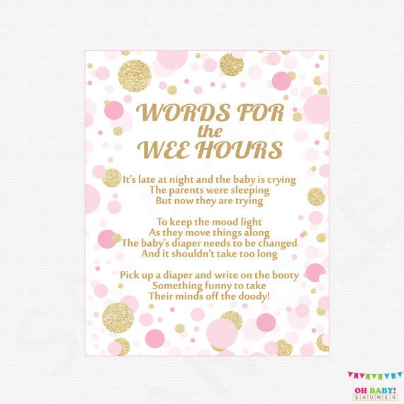 Words for the Wee Hours Late Night Diapers Diaper by OhBabyShower