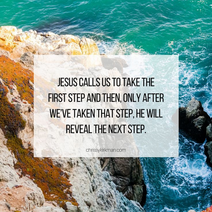Jesus calls us to take the first step and then only after we've taken that step, He will reveal the next step.