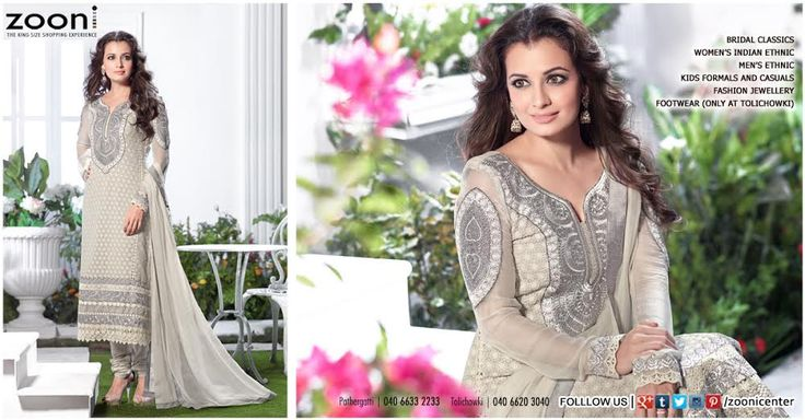Ladies! The updated collection unveiled. Get #DiaMirza's #classy élégante Style!