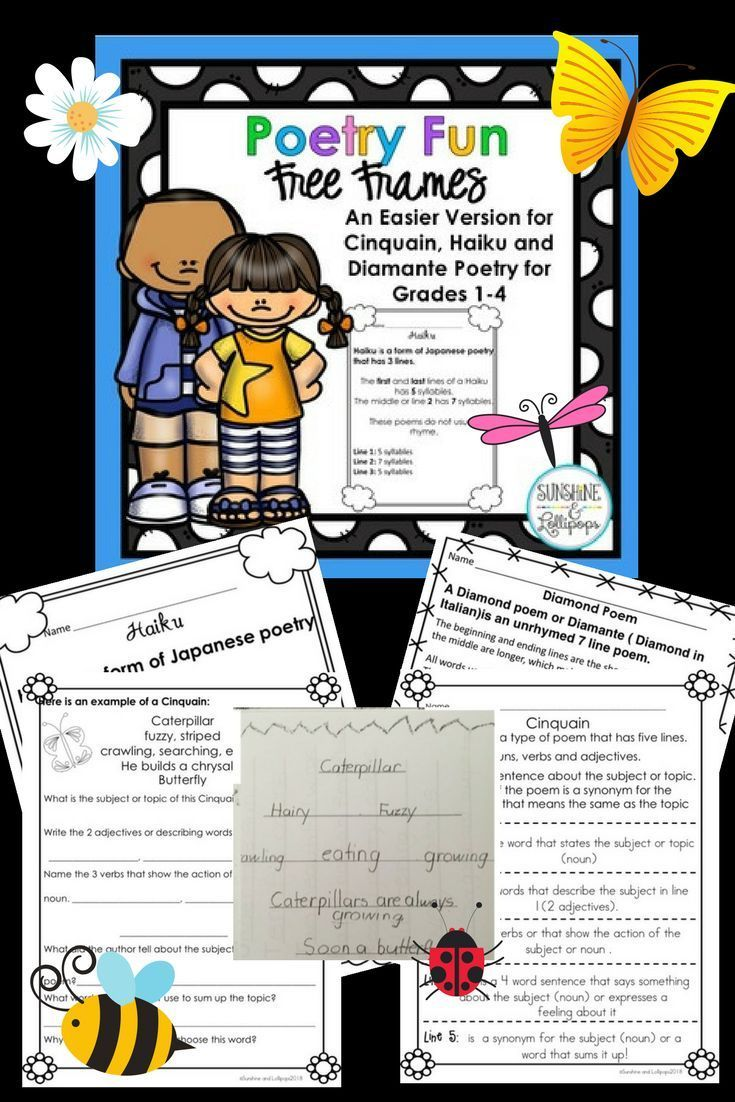 Free Poetry Writing Frames Grades 1 Through 4 Fun Language Arts Poetry Lessons Fun Poetry [ 1102 x 735 Pixel ]