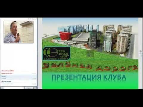 Особая квартира на 'особых' условиях от Зеленой Дороги, Москва
