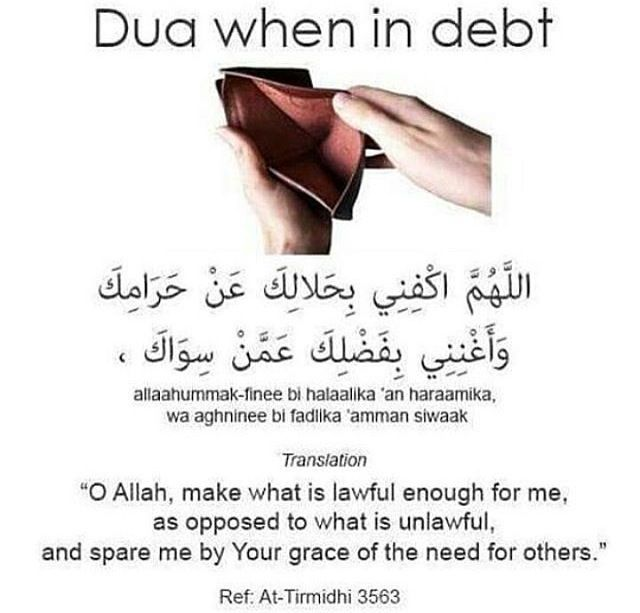 The 25 Best Dua In Ideas On Islamic Quotes Forgiveness My