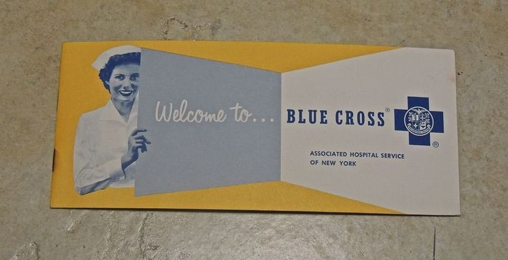 1950s-60s? Blue Cross Blue Shield Health Insurance Vintage Print Ad Pamphlet #BlueCrossBlueShield