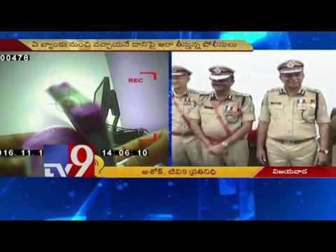AP Govt goes after Currency Exchange Mafia - TV9 Effect
