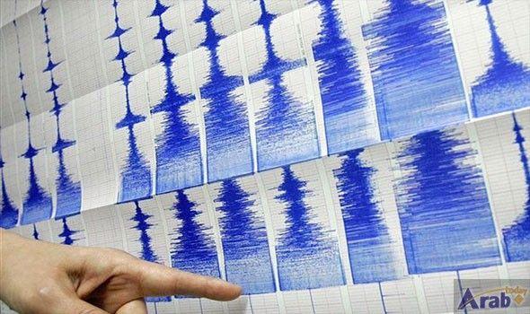 Magnitude 4.1 Earthquake Hits Tarakan in Indonesia