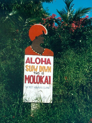 Molokai, Hawaii - Airport exit sign.  The pace of living is slow and leisurely.