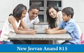 LIC New Jeevan ANAND Policy with Retire And Enjoy Plan