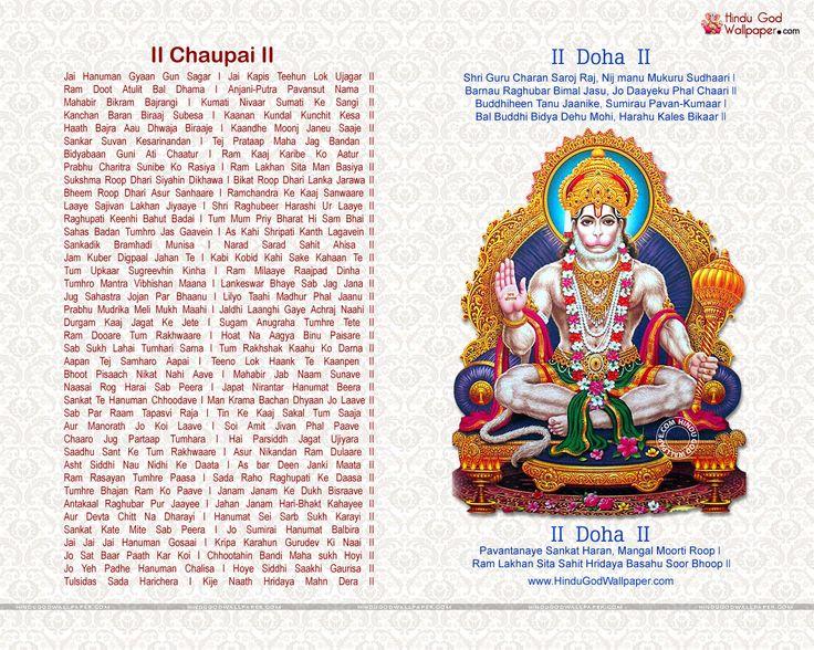 lord hanuman hd wallpapers 1080p mobile