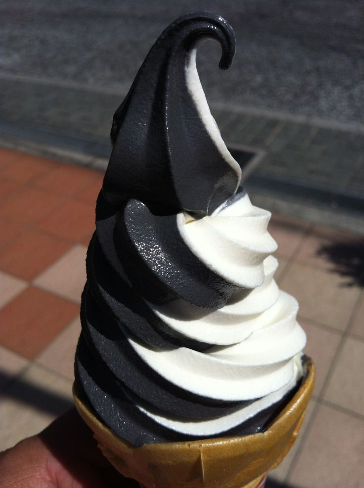 soft served ice cream in japan. Zippertravel.com Digital Edition
