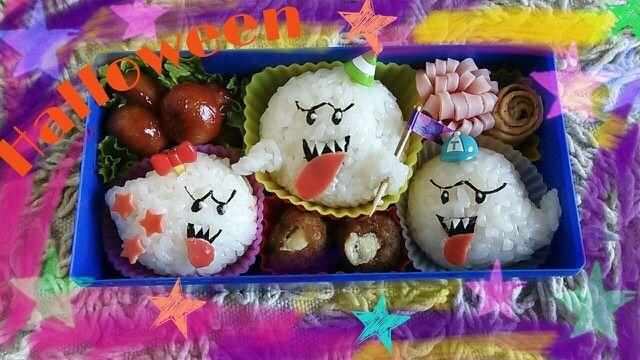 Japanese bento lunch mario kyaraben onigiri  Halloween ハロウィン スーパーマリオ、テレサのおにぎりキャラ弁☆