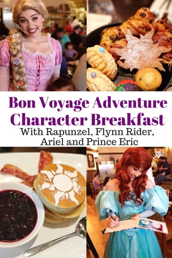 A review of Disney's Bon Voyage Adventure Character Breakfast with Rapunzel, Flynn Rider, Ariel, and Prince Eric. Looking for a great character meal at Walt Disney World for kids? Well check out this one at Trattoria al Forno on Disney's BoardWalk.