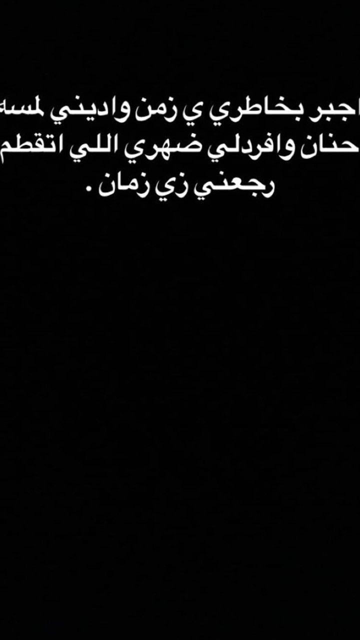 حالات واتس اب Arabic Funny Calligraphy Arabic Calligraphy