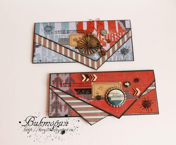 Открытки, скрапбукинг открытки и конверты мастер класс
