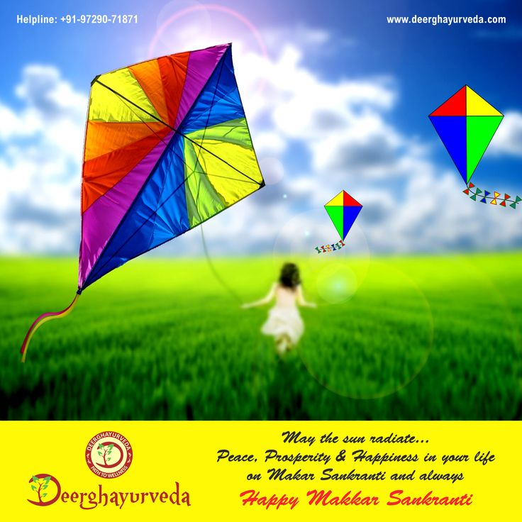 May the Sun radiate peace & prosperity in your life. Best wishes for #MakarSankranti, #Pongal, #Uttarayan, #Maghi & #Bihu  www.deerghayurveda.com | 24X7 Helpline: +91-9729071871