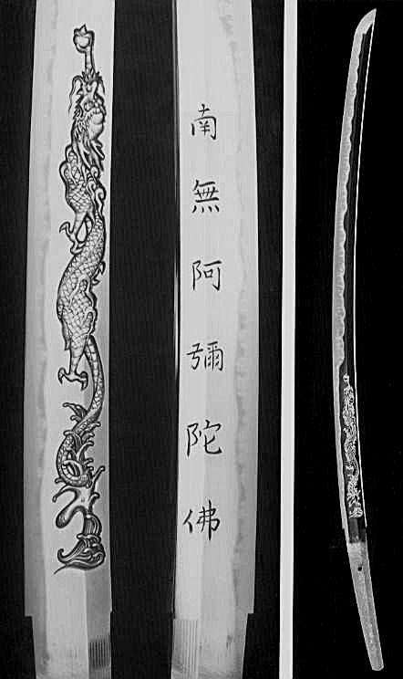 Japanese Art Swords = Sword Curving