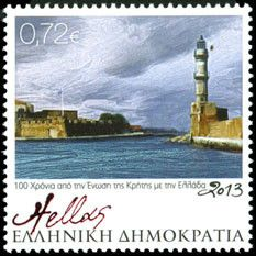 Sello: Port of Chania (Grecia) (100th anniversary of the union of Crete with Greece) Mi:GR 2741,Yt:GR 2683
