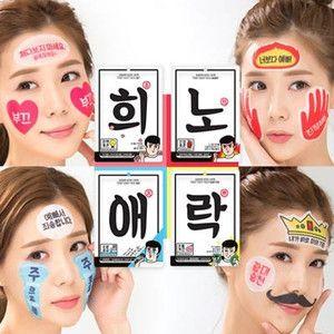 [ 韓国雑貨 ] [ ban8 ] ポイント集中パック ハングル入り美容シート [ 4枚セット ] [ かわいい ] 韓国音楽専門ソウルライフレコード - Yahoo!ショッピング -