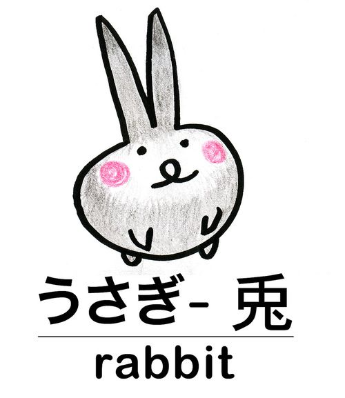 Anime In Hiragana: 17+ Best Images About Hiragana On Pinterest