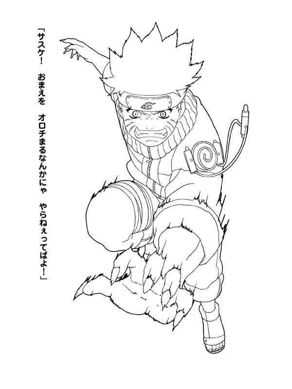 Die besten 17 Ideen zu Coloriage Naruto auf Pinterest | Naruto ...