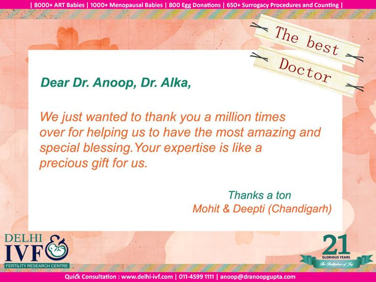 Thank giving letter by one of our patients. #DIFC #IVF #happiness #parents #experience #success