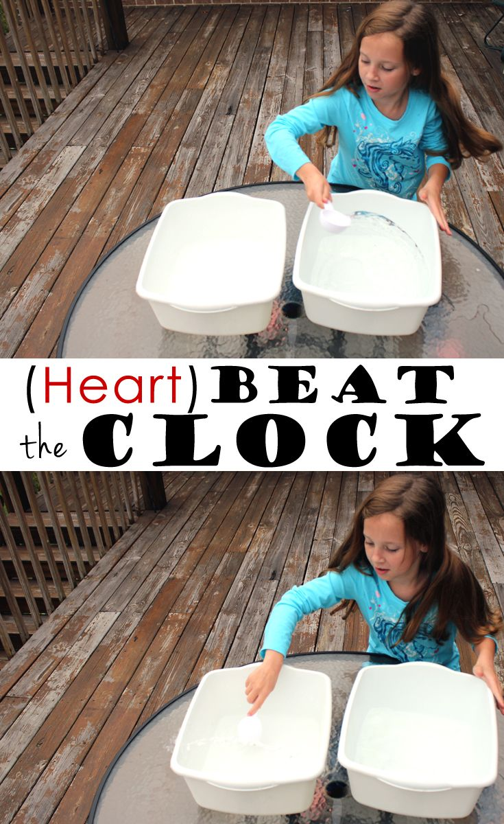 2 large dishpans, buckets, or bowls 1 gallon of water (1.3 gallons to be specific!) a 1/4 cup measuring cup watch or timer...scoop 1/4 c. water from full bucket to empty bucket in 1 minute. Heart beats 72 times per minute to move this!