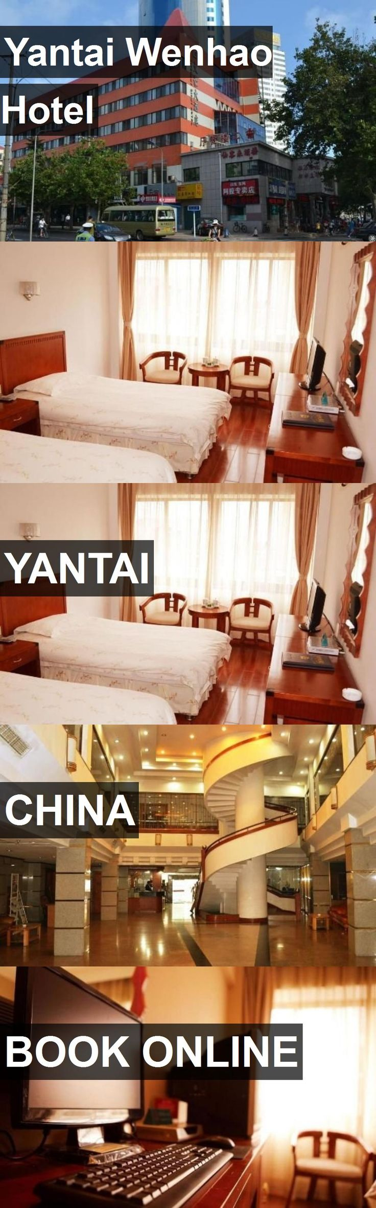 Yantai Wenhao Hotel in Yantai, China. For more information, photos, reviews and best prices please follow the link. #China #Yantai #travel #vacation #hotel