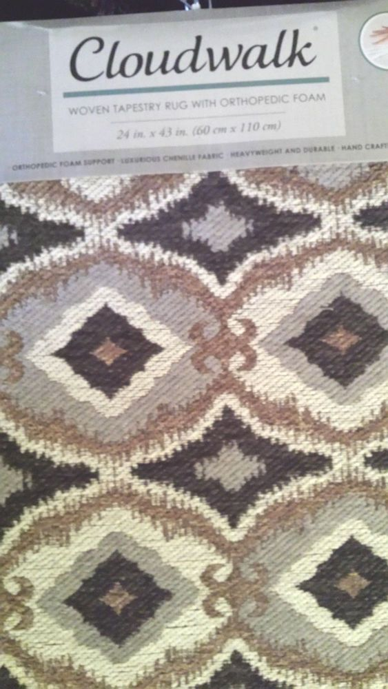 Cloudwalk Orthopedic Foam Rug Brown White Gray 24 X 43