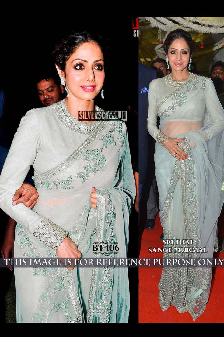 Sridevi Aqua Net Latest Bollywood Saree