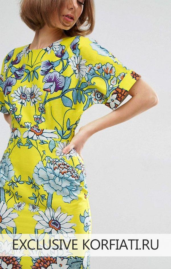 Выкройка летнего платья с рукавами. Это стильное яркое платье с цветочным принтом просто создано для лета! Модель выполнена из тонкого сатина с мягким
