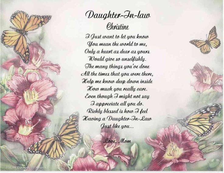 Daughter Son In Law Personalized Poem Christmas Gift: Best 25+ Birthday Poems For Daughter Ideas On Pinterest