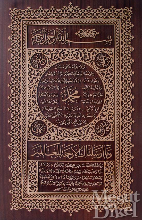 Yazımı Hattat Ahmet Zeki Yavaşa aittir. Naht kesimi bana ait. 4,5 mm kayın ağacı kullanılmıştır. yükseklik 99 cm dir.