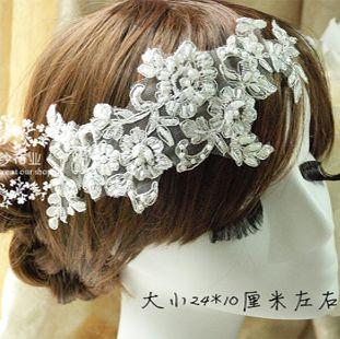 Diy бисером автомобиль кружево украшения ткань аксессуары для волос свадебные туфли бусины цветок патч 819 цвета слоновой кости silverstrand p15